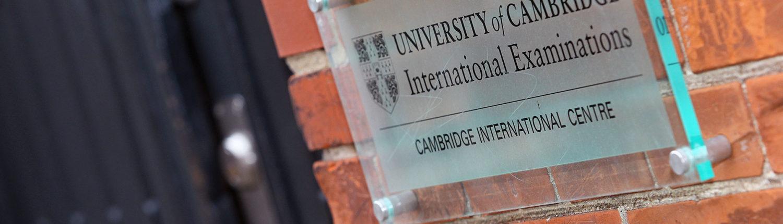 VpR International – Viborg private Realskole